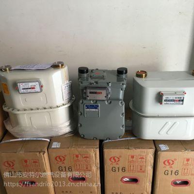 供应克罗姆G6煤气表流量10m3/h 工业煤气表