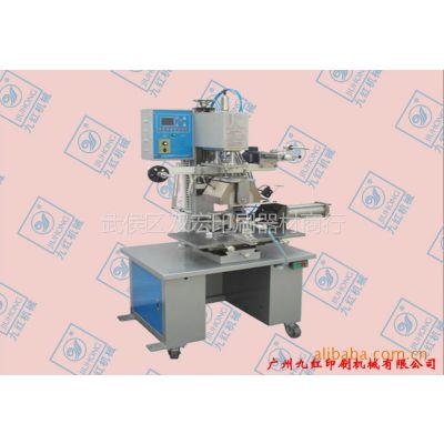 特价供应优质圆周异型两用转印机适合瓶盖JH-3B圆周异型转印机