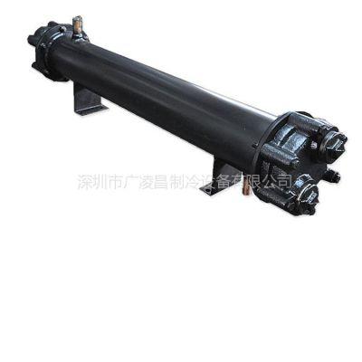 供应列管式冷却器 制冷设备冷凝器 壳管式冷水器定做 冷凝器厂家
