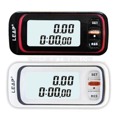 供应供应天福计步器 带时间,秒表, 计步功能