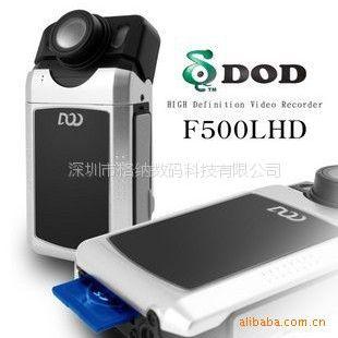 供应行车记录仪台湾原版DOD F500LHD 行驶记录仪 行车记录器 广角120