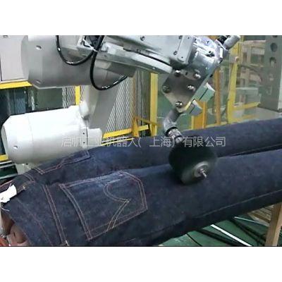 供应启帆SR通用机器人打磨抛光牛仔裤