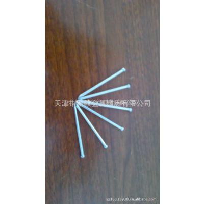 供应生产各种规格不锈钢钉、卷钉!价格优惠!