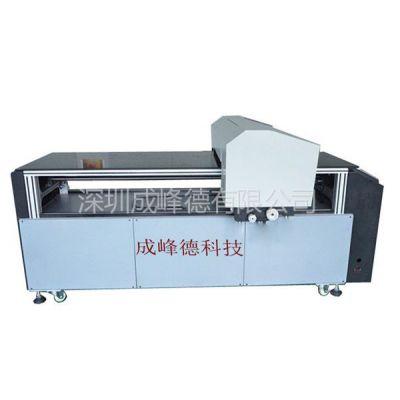 供应供应塑料纽扣彩色印刷设备