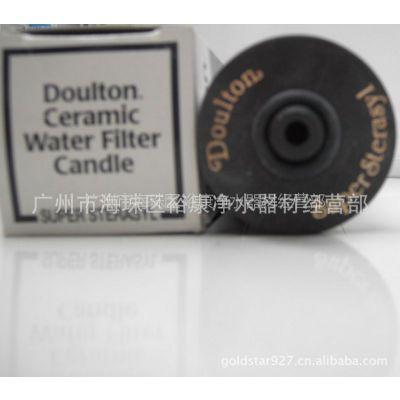 供应道尔顿陶瓷滤芯 SUPER STERASYL Doulton 道尔顿 丹顿