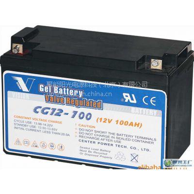 供应三瑞蓄电池厂家报价CP12-100AH三瑞集团销售中心