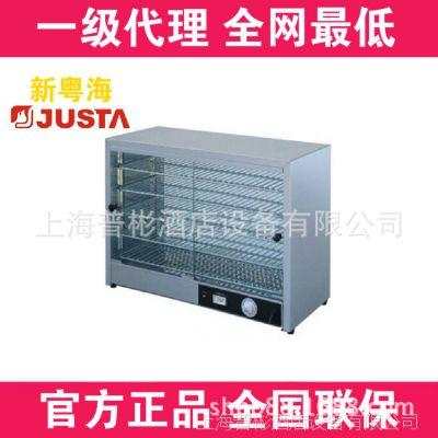 新粤海 DH-580 陈列保温柜 玻璃保温柜 保温展示柜 食物保温柜