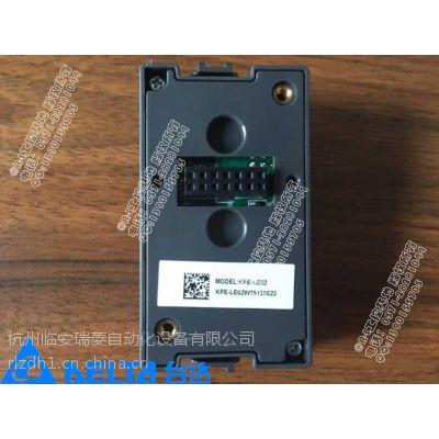 瑞菱自动化一级代理 台达控制板EA-CTP16G1全新正品 现货
