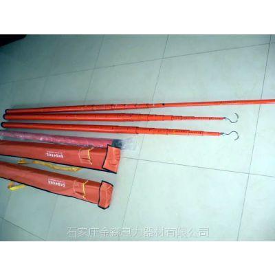 金淼牌 环氧树脂材质 电力线缆测高工具 绝缘测高杆作用 金淼电力生产