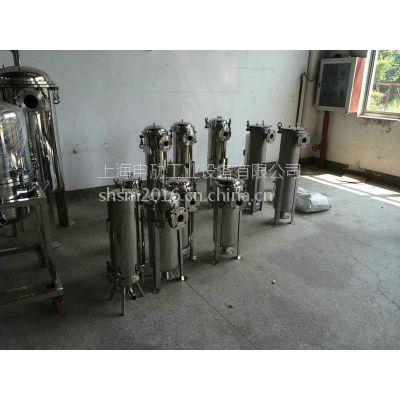 上海申劢厂家供应卫生级袋式过滤器,不锈钢袋式过滤器