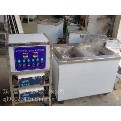 富怡达专利产品滚篮超声波清洗机,超高清洗品质,热销全国