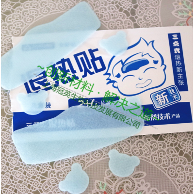 水凝胶材料 医用退热贴 供应水凝胶巴布剂退热贴基质AP800凝胶基质