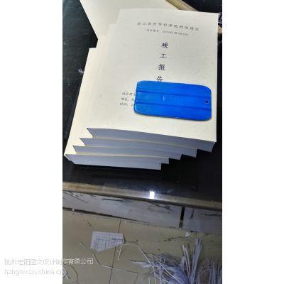 黑白打印、杭州欧谷黑白打印,杭州图文店、快印店、复印店、文印店