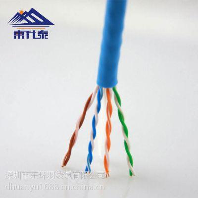 厂家直销 东升泰品牌 超五类网线300米 cat5e无氧铜网络线 通信工程双绞线