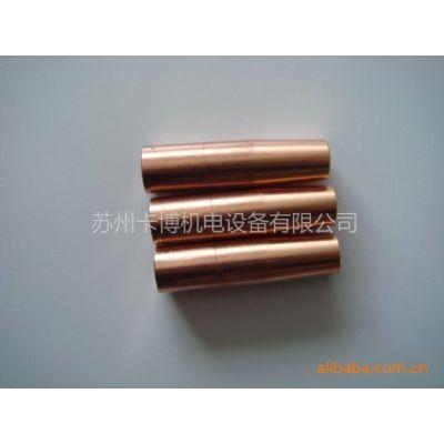供应【欢迎来电咨询】点焊机电极 点焊电极头/铜电极/电极