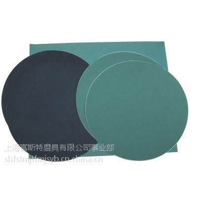 砥锋牌多种规格金相水磨砂纸/200/220/230/250/300mm品质保证