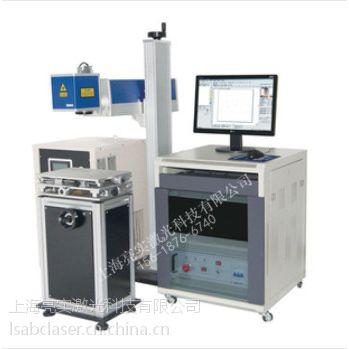 供应五金建材激光打标机 水龙头激光打标机 铝型材激光打标机