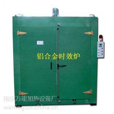 长期供应铝合金时效炉 万 能加热价格最优惠