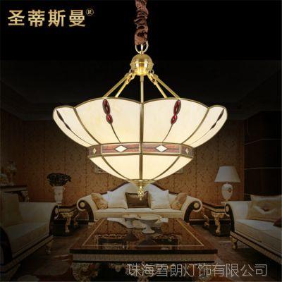 地中海风格灯具 欧式吊灯 客厅书房卧室吊灯 彩色玻璃焊锡铜灯