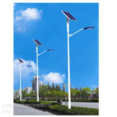 长沙风雷机电 户外照明 湖南太阳能灯供应