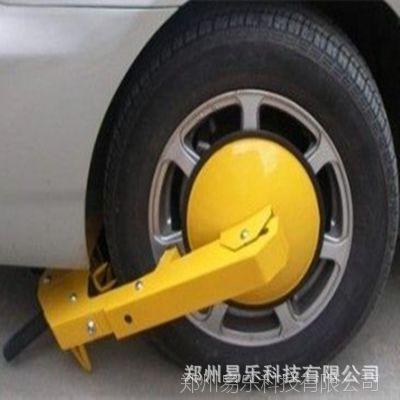 厂家直销吸盘式车轮锁 汽车防盗锁 防盗执法锁车器