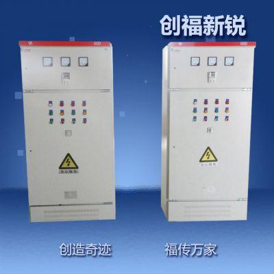 供应GGD型交流低压配电柜(北京配电柜) ,PLC工业自动化,施耐德变频控制柜,低压电气成套设备