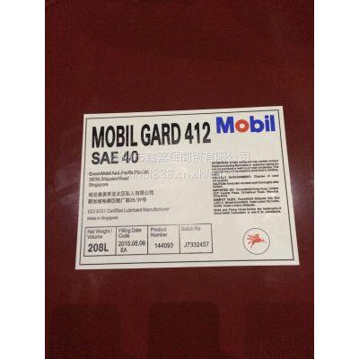 美孚MobilgreaseXHP222【滚动轴承】润滑脂
