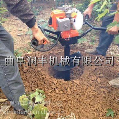 大型果园载杆挖坑机 润丰 小型家用挖坑机
