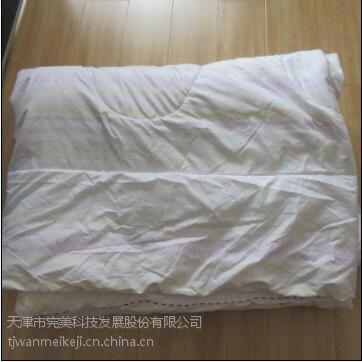 供应负离子条纹磁石夏凉被 保健养生改善睡眠