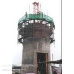 新乐市大烟囱新建施工单位 砼烟囱新建【价格公道】