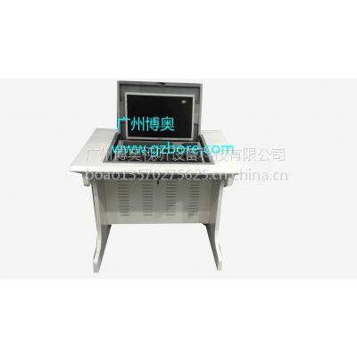供应北京钢木单位多媒体显示器翻转电脑桌