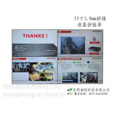昆明湘创 组装60寸 6.5mm 高亮 XC600PA LCD无缝液晶拼接屏