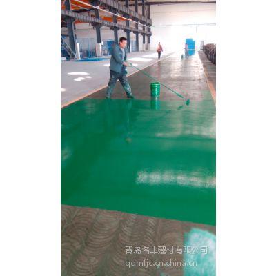 防尘耐磨地坪漆