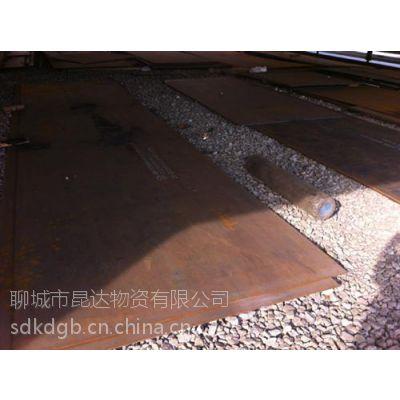 耐磨板_昆达_舞钢-NM500A耐磨板