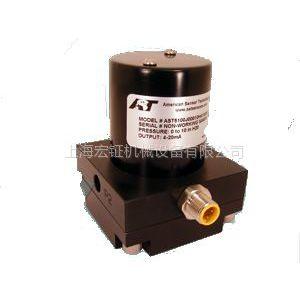 供应美国AST AST5100系列 压差压力变送器 湿式