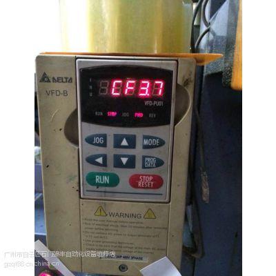供应台达通用变频器维修