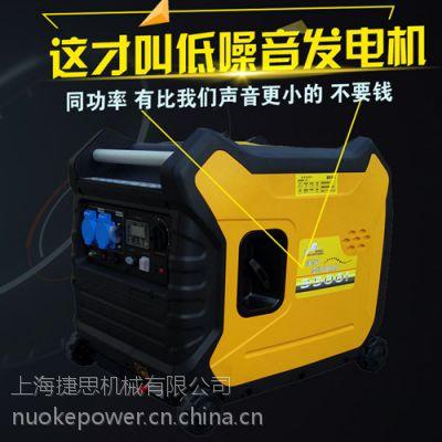 可移动式静音小型发电机3KW原装诺克
