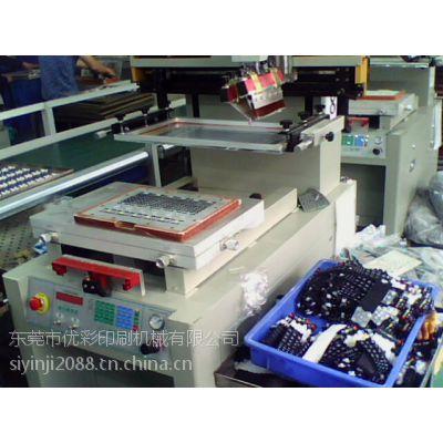 唐山市平面丝网印刷机双色移印机厂家全自动印刷设备厂家