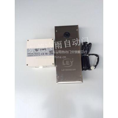供应浙江电动地弹簧,冷雨LEY2008DO遥控平开门地埋式电动开门机