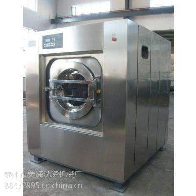 北京工业洗衣机美涤以诚信铸就企业脊梁以质量打造知名品牌