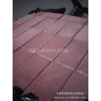 武洲水泥制品厂供应砖瓦及砌块,优质广场彩砖