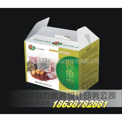 供应郑州纸箱纸盒加工|定做纸箱包装|河南彩色瓦楞纸箱厂