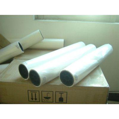 供应供应数码印花,热升华印纸。
