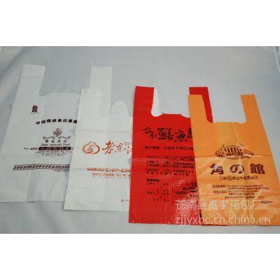 定做HDPE低压膜塑料马甲袋,购物背心袋厂家