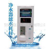 供应新款小区自动售水机反渗透设备制水设备净水设备纯净水设备