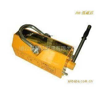 供应永磁起重器 起重机 磁钢 吸盘 强磁2000kg