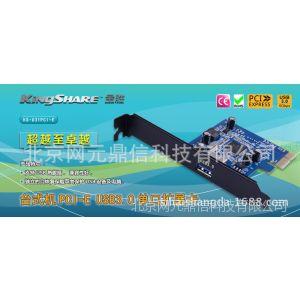 供应台式机PCI-E USB3.0单口扩展卡 PCI-E转USB3.0 扩展卡(单口)