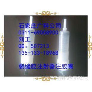美国进口加固灌缝胶注胶器(弹簧式) 裂缝修补注射器
