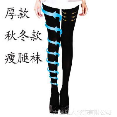 厚款680D真脚跟 冬季厚款 瘦腿袜 美腿袜 连裤袜 丝袜子打底裤