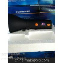 廠家直銷BNW6019多功能磁力工作燈,價格實惠,質量保障